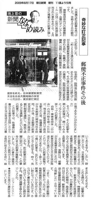 20100126news.jpg