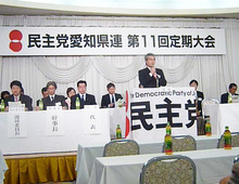 20100308-2-1.jpg